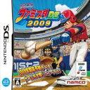 プロ野球 ファミスタDS2009