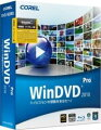 WinDVD Pro 2010 特別優待/アップグレード版