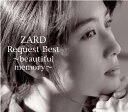 ZARD Request Best 〜beautiful memory〜