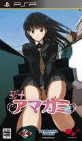 エビコレ+アマガミ Limited Edition PSP版