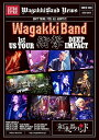 WagakkiBand 1st US Tour 衝撃 -DEEP IMPACT-(初回生産限定盤)【Blu-ray】 [ 和楽器バンド ]