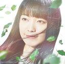 シャイニー (初回限定盤 CD+DVD) [ miwa ]