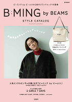 B:MING by BEAMS STYLE CATALOG