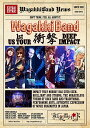 WagakkiBand 1st US Tour 衝撃 -DEEP IMPACT- [ 和楽器バンド ]