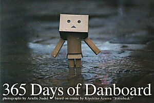 365 Days of Danboard [ アリエル・ナデル ]