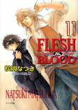FLESH & BLOOD(11) [ 松岡なつき ]