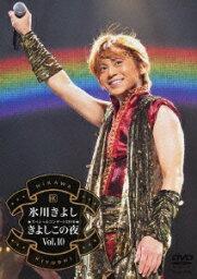 <strong>氷川きよし</strong>スペシャルコンサート2010 きよしこの夜Vol.10 [ <strong>氷川きよし</strong> ]
