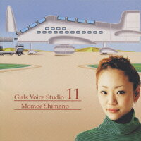 Girls_Voice_Studio_11