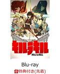 【先着特典】キルラキル Blu-ray Disc BOX(完全生産限定版)(A4クリアファイル付き)【Blu-ray】 [ 小清水亜美 ]