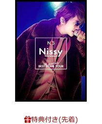 """【先着特典】Nissy Entertainment """"5th Anniversary"""" BEST DOME TOUR(スマプラ対応)(初回生産限定)(A2サイズポスター付き) [ Nissy(西島隆弘) ]"""