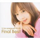 U-ka saegusa IN db Final Best(2CD) [ 三枝夕夏 IN db ]