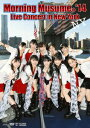 Morning Musume。'14 Live Concert in New York [ モーニング娘。'14 ]