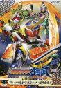 ヒーロークラブ::仮面ライダー鎧武/ガイム VOL.1 フル...