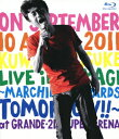 宮城ライブ〜明日へのマーチ!!〜【Blu-Ray】