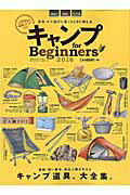 ������for��Beginners��2016��