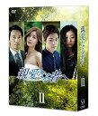 親愛なる者へ DVD-BOX 2 [ パク・ソルミ ]