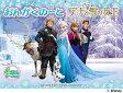 アナと雪の女王 おんがくのーと 4だん 【シールつき】 (5冊セット)