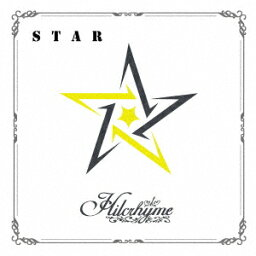 STAR 〜リメイクベスト3〜 (初回限定盤 CD+DVD) [ <strong>Hilcrhyme</strong> ]