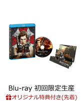 【楽天ブックス限定先着特典】バイオハザード:ザ・ファイナル(初回限定生産)(スリーブ型アウターケース付き)【Blu-ray】