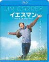 """イエスマン""""YES""""は人生のパスワード【Blu-ray】 [ ジム・キャリー ]"""