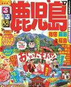 るるぶ鹿児島('17) 指宿 霧島 桜島 (るるぶ情報版)