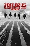【予約】タイトル未定 (CD+2DVD+PHOTO BOOK+スマプラ) -DELUXE EDITION-