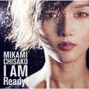 【楽天ブックス限定先着特典】I AM Ready! (缶バッジ付き) [ 三上ちさこ ]