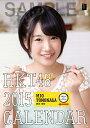 朝長美桜 AKS2015 カレンダー HKT HKT48 発行年月:2014年12月中旬 ISBN:4971869374648 本 カレンダー・手帳・家計簿