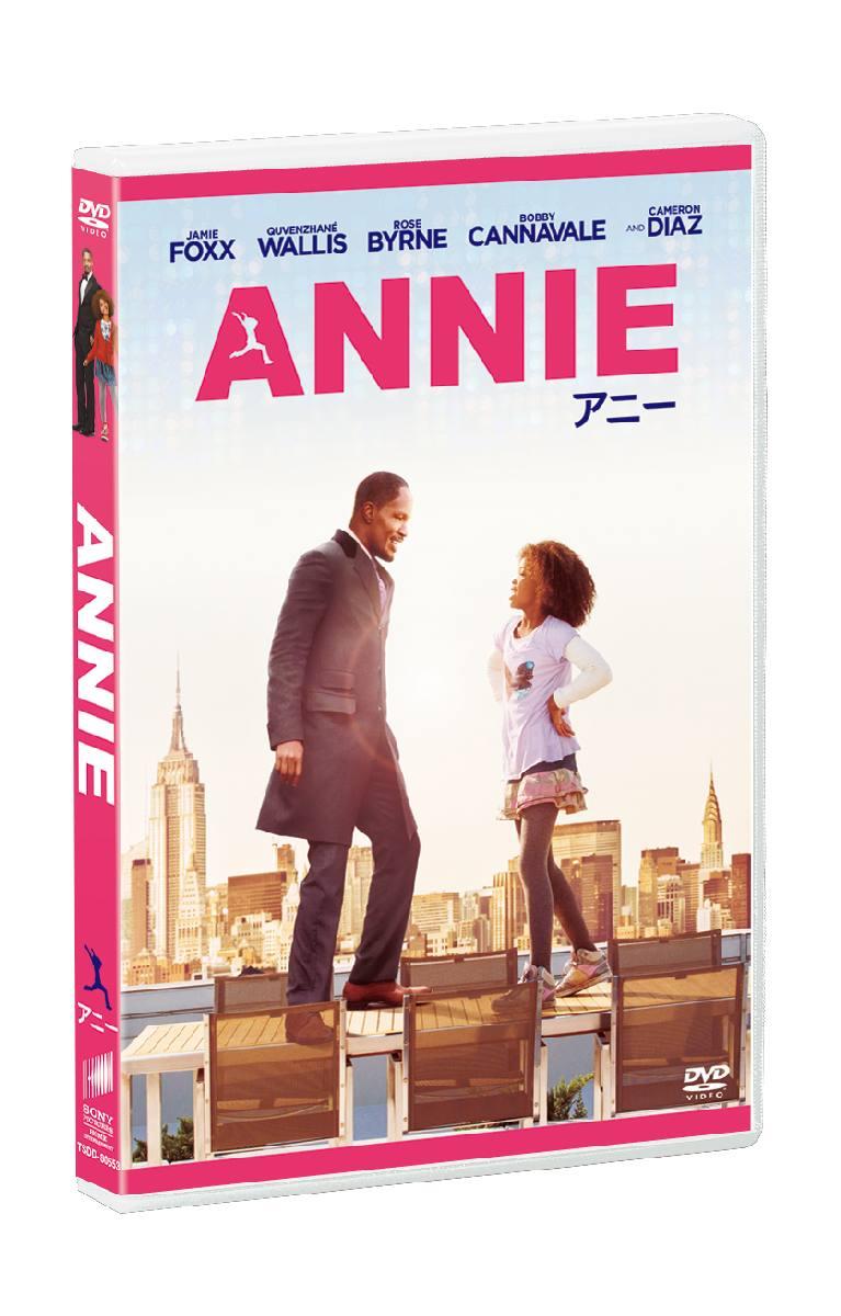 ANNIE/アニー【初回限定】 [ ジェイミー・フォックス ]