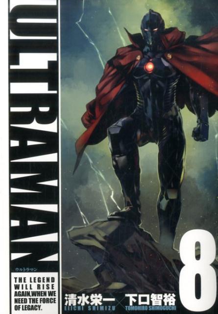 ULTRAMAN(8) (ヒーローズコミックス) [ 清水栄一(漫画家) ]