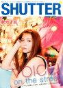SHUTTER magazine(vol.18) 特集:表紙秋元才加 V