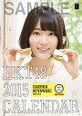 宮脇咲良 AKS2015 カレンダー HKT HKT48 発行年月:2014年12月中旬 ISBN:4971869374655 本 カレンダー・手帳・家計簿