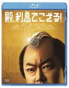 �¡���©�Ǥ�����!��Blu-ray��