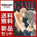 GAME〜スーツの隙間〜 1-2巻セット [ 西形まい ]