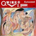 QUIERO V.I.P. [ 片想い ]