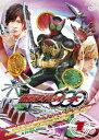 仮面ライダーOOO Volume 1 [ 渡部秀 ]