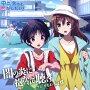 �饸��CD �����¤Ǥ�������!���Ǥα������İ���� Vol.6