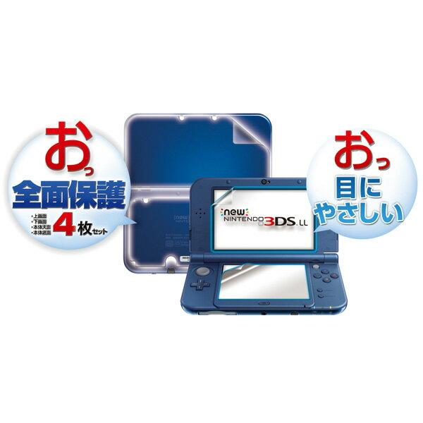全面保護ブルーライトカットフィルム for Newニンテンドー3DS LL