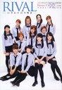 ハロー! プロジェクト・キッズ デビュー10周年記念 Berryz工房 × ℃-ute クロストーク