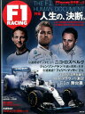 F1 RACING(vol.5(2017 Wint) [ ランブラス ]