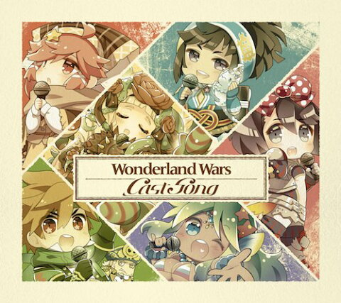 Wonderland Wars Cast Song [ (ゲーム・ミュージック) ]