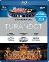 【輸入盤】『トゥーランドット』全曲 ゼッフィレッリ演出、カレッラ&アレーナ・ディ