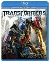 トランスフォーマー/ダークサイド・ムーン 3Dスーパーセット(3D-BD+2BD+DVD)【Blu-ray】 [ シャイア・ラブーフ ]