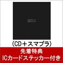 【先着特典】MADE (CD+スマプラ) (ICカードステッカー付き) [ BIGBANG ]