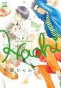 Hachi [ 九重 シャム ]