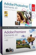 Photoshop Elements & Premiere Elements 10 日本語版 通常版