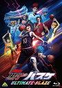 舞台「黒子のバスケ」ULTIMATE-BLAZE【Blu-ray】 小野賢章