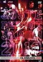 ストリートダンス2on2バトル 日本代表決定戦 JUSTE DEBOUT JAPON 2010〜OL...