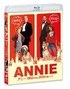 アニー 1982年版&2014年版パック 【初回生産限定】【Blu-ray】