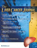 TheLiverCancerJournal��7-1��